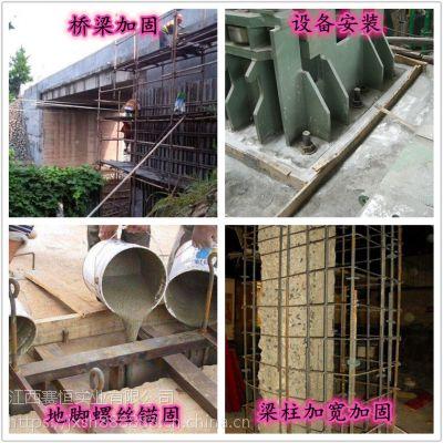 南昌青山湖区H50灌浆料厂家欢迎咨询