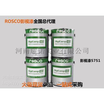 抠像漆演播室专用美国Rosco原装进口蓝箱制作Rosco影视漆其他公共广播系统