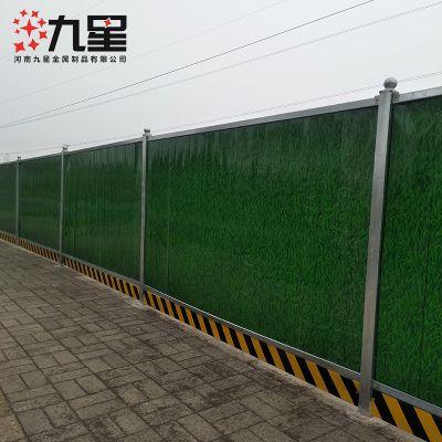 河南郑州施工围挡彩钢板工地围挡临时活动围挡批发