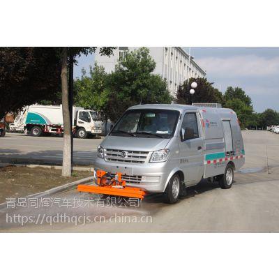 同辉汽车1.2方长安小型高压清洗车QTH5031GQX