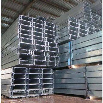 供甘肃武威C型钢和平凉镀锌C型钢供应商