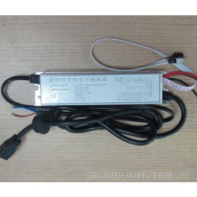 水处理配件紫外线灯电子镇流器 UV镇流器 40W