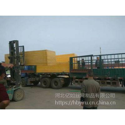 化工厂、冶炼厂的电解车间地沟盖板、乙烯基玻璃钢格栅板、阻燃格栅板