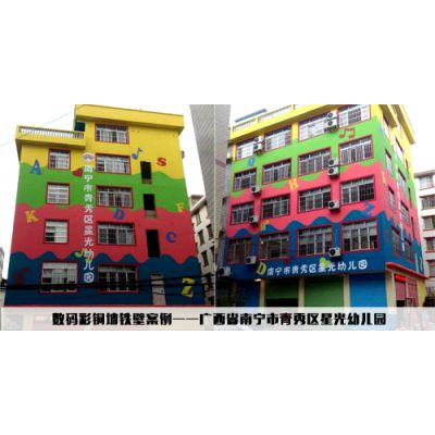 学校教职工宿舍楼外墙改色 山东威海数码彩漆厂家 抗碱耐候外墙涂料