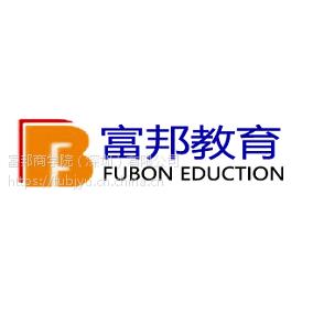 深圳世界语培训哪里找,南山富邦语言培训