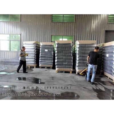 天津油漆用炭黑FR6800 分散性好复瑞炭黑厂家供应