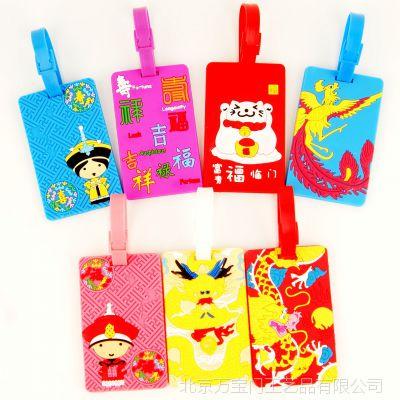 卡通行李牌旅行箱标签吊牌托运牌可爱创意登机牌硅胶旅游用品批发