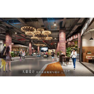 天霸设计考虑人车动线规划缔造更具体验感的兰州商业街设计方案