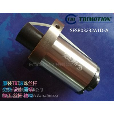 TBI精密丝杆加工SFS03205-3.8型 SFS03210-3.8型 台湾精密丝杆加工 代理出售