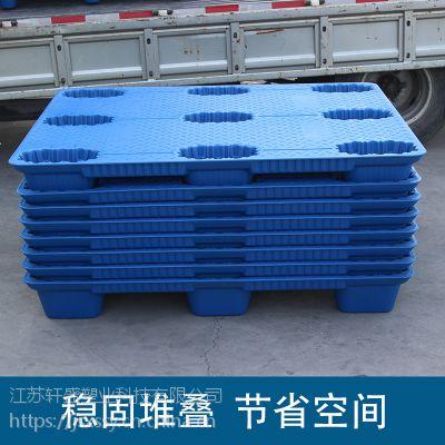 塑料托盘叉车卡板货物栈板防潮板仓库垫板垫仓板物流板九脚吹塑