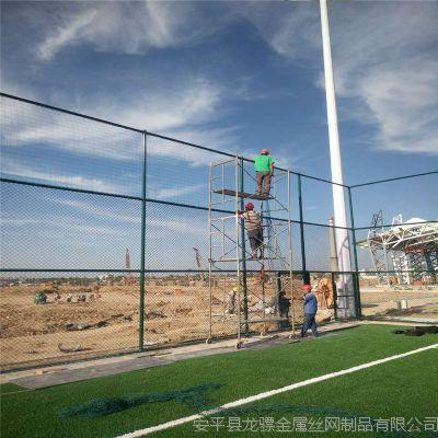 体育场护栏 球场围栏价格 框架隔离网价格
