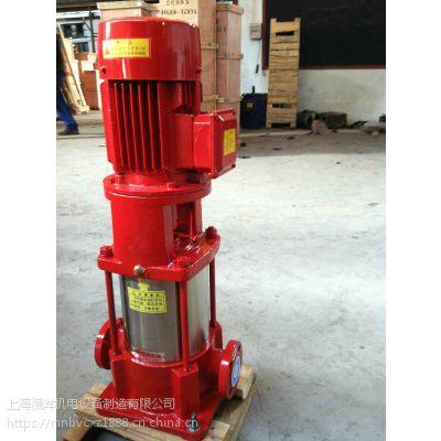 供水高压泵XBD10.4/5-(I)50*7-11KW漫洋直销