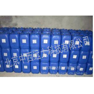 中西 第奥克斯98/TRADITION精密水系统除垢剂 库号:M271793