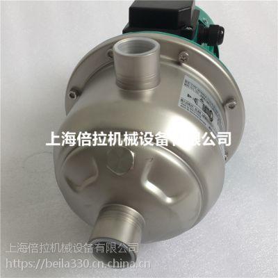 小型循环泵 德国威乐MHI405 恒压变频增压泵 380V