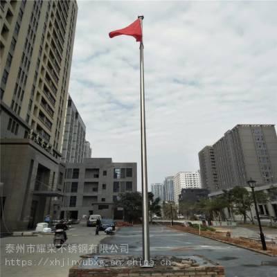 耀荣 生产不锈钢户外展示旗杆 升降不锈钢旗帜杆 品质优