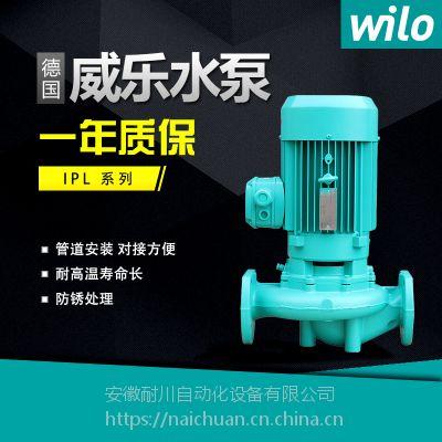 WILO德国威乐管道泵IPL50/165-5.5锅炉空调供暖热水循环泵