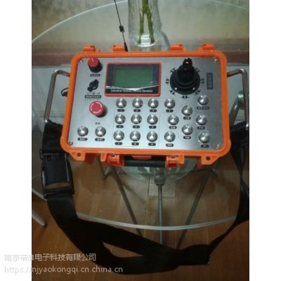 非标工业遥控器设计定制企业南京帝淮无人船遥控器产品解读