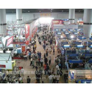 博亚2019-7月辽宁沈阳国际微商博览会