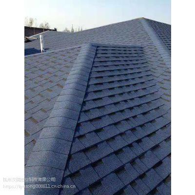 安徽老小区屋面改造或新农村建设工程都可用天信沥青瓦/玻纤瓦