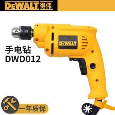 DEWALT得伟小型手电钻380W微型电钻手枪钻家用调速电钻DWD012