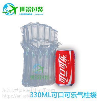 充气柱袋生产厂家批发注兰蔻粉水 气囊快递防摔包装充空气泡柱袋填充气泡