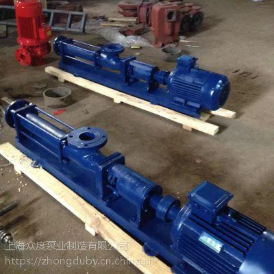 湖北众度泵业 304不锈钢螺杆泵 FG40-1 4KW