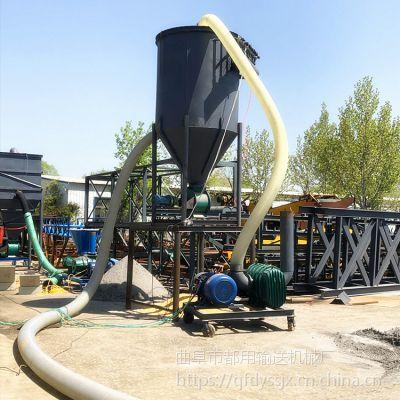 都用-水泥粉负压式输送机 风吸式粉末气力输送机