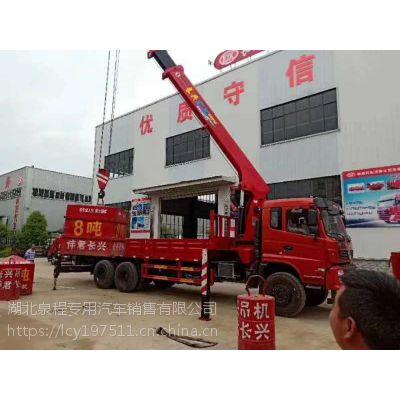 南宁12吨随车吊 东风12吨随车吊多少钱