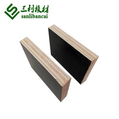 供货及时建筑模板木板可循环使用10次高层专用杨木建筑胶合清水板