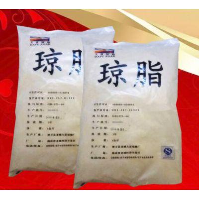 豫兴食品级琼脂粉价格 增稠剂 果冻粉 天然胶体