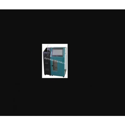 中西全自动蒸馏测定仪(单管式) 型号:YLP06/DSL-6536ZD库号:M394329