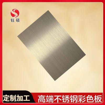 拉丝镀钛不锈钢板_不锈钢钛金制品优惠促销