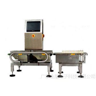 金盾高精度保建品 药品重量检测机 流水线重量分选机 在线称重机