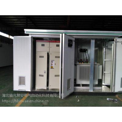 室外配电站兆复安YB系列预装欧式箱变