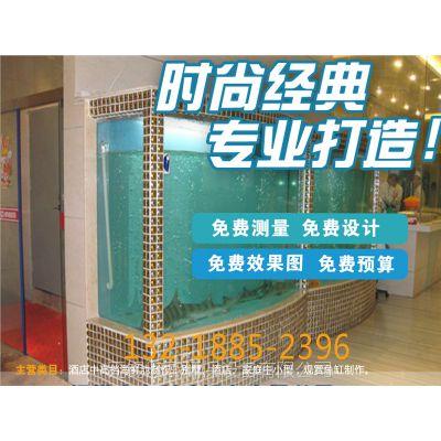 常熟玻璃鱼缸定做酒店海鲜鱼缸安装大闸蟹缸