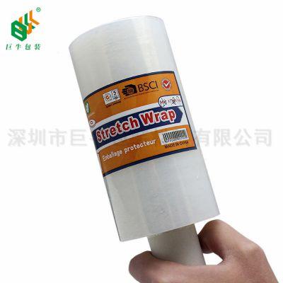 巨牛包装带手柄迷你缠绕膜 手持式LLDPE拉伸缠绕膜 礼盒专用保护膜 透明