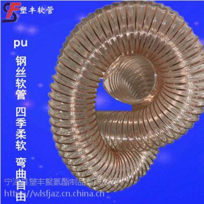 PU钢丝伸缩吸尘管 直销木工厂吸尘管 耐磨耐用PU钢丝软管