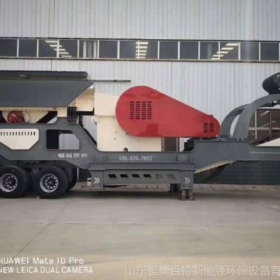 大型石料生产线流程 轮胎式移动破碎站