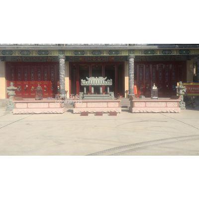 厂家供应寺庙石雕 永定红石雕供桌 祠堂祭祀案几 供桌石材雕刻