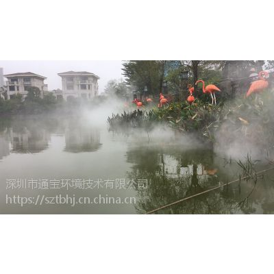 园林喷雾人工造雾景观造雾机