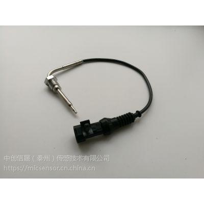 铂基传感专业生产德国贺利氏pt200高温传感器汽车尾气检测专用-70-+1000度