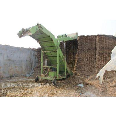 行走式全自动取料机 牧场饲料取草机 润华高空窖池扒草机