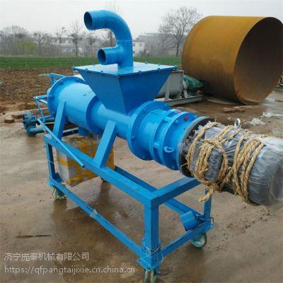 投资回本快固液分离机 4KW液下泵挤压机