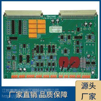 利德华福信号调整板5552021江苏博德纳公司全新包邮保修秒杀现货
