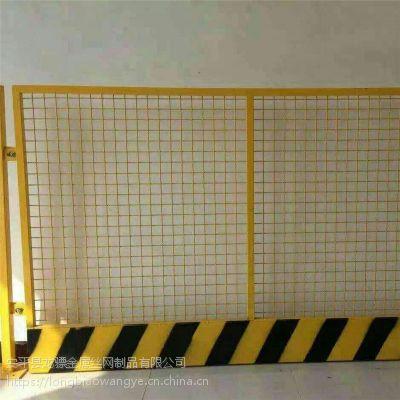 警示护栏定制 公路施工行人警示栏 工地安全护栏