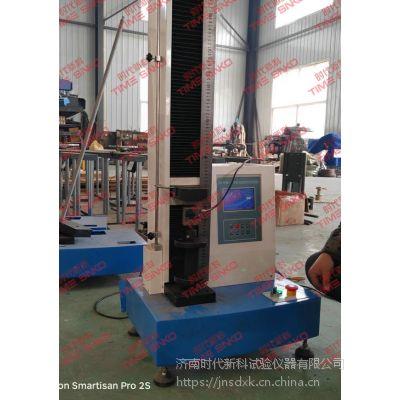 陕西 XM-5Z烧烤木炭、机制炭冷压强度测试仪 时代新科制造