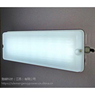 厂家直销LED壁灯镜前灯8W10W12W,IP65防水防潮可加应急功能质保三年