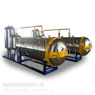 动物无害化处理设备生产厂家 小型动物湿化机