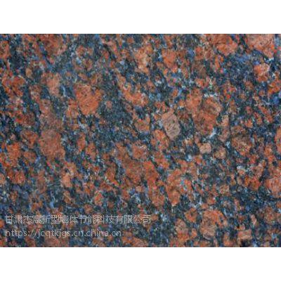 供甘肃定西棕石材和兰州石材厂家
