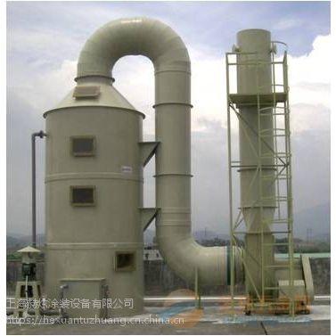 上海化工厂废气处理公司赫炫品牌